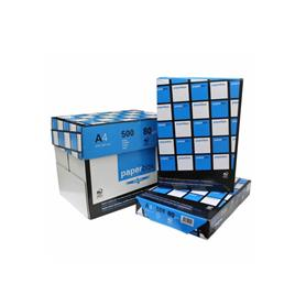 CAJA 5 PAQUETES A4 80GR 2500 HOJAS PAPERBOX